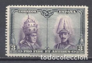 ESPAÑA, 1928, PRO CATACUMBAS DE SAN DAMASCO, EDIFIL 420,NUEVO CON GOMA, RESTOS DE CHARNELA (Sellos - España - Alfonso XIII de 1.886 a 1.931 - Nuevos)