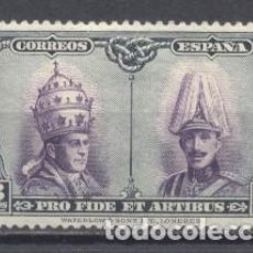 Sellos: ESPAÑA, 1928, PRO CATACUMBAS DE SAN DAMASCO, EDIFIL 420,NUEVO CON GOMA, RESTOS DE CHARNELA. Lote 260602845