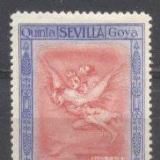 Sellos: ESPAÑA, 1930, QUINTA DE GOYA EN LA EXPO DE SEVILLA, EDIFIL 521,NUEVO CON GOMA,. Lote 260603985