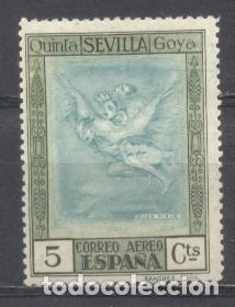 ESPAÑA, 1930, QUINTA DE GOYA EN LA EXPO DE SEVILLA, EDIFIL 517,NUEVO CON GOMA, (Sellos - España - Alfonso XIII de 1.886 a 1.931 - Nuevos)