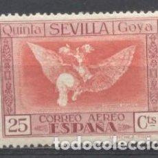 Sellos: ESPAÑA, 1930, QUINTA DE GOYA EN LA EXPO DE SEVILLA, EDIFIL 522,NUEVO CON GOMA,. Lote 260604195