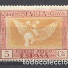 Sellos: ESPAÑA, 1930, QUINTA DE GOYA EN LA EXPO DE SEVILLA, EDIFIL 518,NUEVO CON GOMA,. Lote 260723625