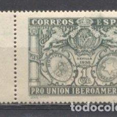 Selos: ESPAÑA, 1930, PRO UNION AMERICANA, EDIFIL 566,NUEVO CON GOMA,. Lote 260723895