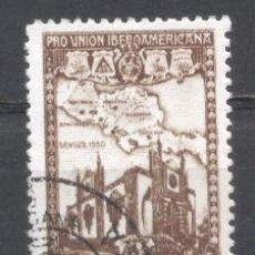 Sellos: ESPAÑA, 1930, PRO UNION AMERICANA, EDIFIL 567,USADO. Lote 260724235