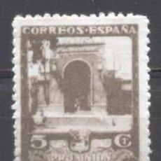 Sellos: ESPAÑA, 1930, PRO UNION AMERICANA, EDIFIL 568,NUEVO SIN GOMA. Lote 260724515