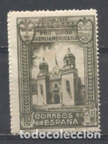ESPAÑA, 1930, PRO UNION AMERICANA, EDIFIL 569,NUEVO CON GOMA (Sellos - España - Alfonso XIII de 1.886 a 1.931 - Nuevos)