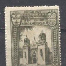 Sellos: ESPAÑA, 1930, PRO UNION AMERICANA, EDIFIL 569,NUEVO CON GOMA. Lote 260724750