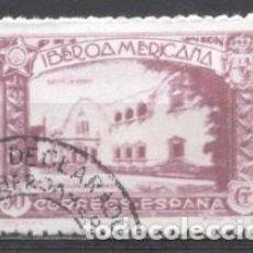 Sellos: ESPAÑA, 1930, PRO UNION AMERICANA, EDIFIL 574,USADO. Lote 260729045