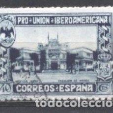 Sellos: ESPAÑA, 1930, PRO UNION AMERICANA, EDIFIL 576,USADO. Lote 260729400
