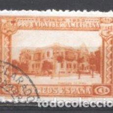 Sellos: ESPAÑA, 1930, PRO UNION AMERICANA, EDIFIL 577,USADO. Lote 260729660
