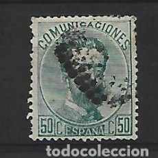 Sellos: ESPAÑA. Lote 260729765
