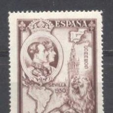 Sellos: ESPAÑA, 1930, PRO UNION AMERICANA, EDIFIL 580,NUEVO CON GOMA. Lote 260730385