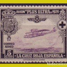 Francobolli: 1926 CRUZ ROJA, AÉREOS, EDIFIL Nº 339 * LUJO. Lote 260818000