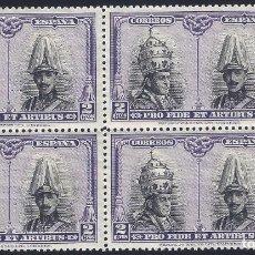Selos: EDIFIL 418 PRO CATACUMBAS DE SAN DÁMASO EN ROMA 1928 (BLOQUE DE 4). MNH **. Lote 260859095