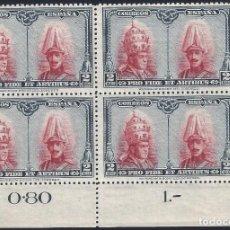 Selos: EDIFIL 402 PRO CATACUMBAS DE SAN DÁMASO EN ROMA 1928 (BLOQUE DE 4). MNH **. Lote 260861620