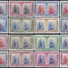 Selos: PRO CATACUMBAS DE SAN DÁMASO EN ROMA 1928. LOTE DE 16 SELLOS. VALOR CATÁLOGO: 55 €. MH *. Lote 260863025