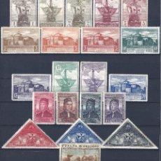 Selos: DESCUBRIMIENTO DE AMÉRICA 1930 (LOTE DE 21 SELLOS). VALOR CATÁLOGO: 72 €. MLH.. Lote 260866355
