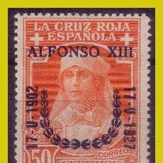 Francobolli: 1927 XXV ANIVº JURA CONSTITUCIÓN ALFONSO XIII, EDIFIL Nº 358 *. Lote 261131300