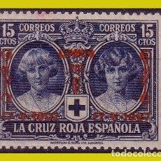 Francobolli: 1927 XXV ANIVº JURA CONSTITUCIÓN ALFONSO XIII, EDIFIL Nº 353 *. Lote 261131595