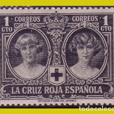 Francobolli: 1926 PRO CRUZ ROJA ESPAÑOLA, EDIFIL Nº 325 *. Lote 261131970