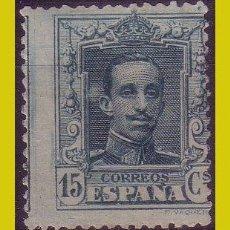 Sellos: 1922 ALFONSO XIII, TIPO VAQUER, EDIFIL Nº 315A * *. Lote 261142155