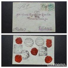 Sellos: ESPAÑA. MONARQUIA./AÑO 1914.CARTA CIRCULADA.. Lote 261233320