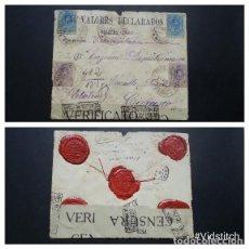 Sellos: ESPAÑA.AÑO 1917.CARTA CIRCULADA.. Lote 261234365
