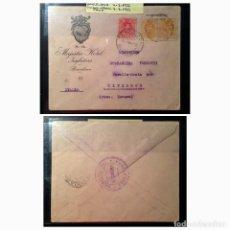 Sellos: ESPAÑA.AÑO 1922.CARTA CIRCULADA. Lote 261236300