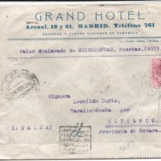Sellos: ESPAÑA.AÑO 1924.CARTA CIRCULADA.. Lote 261236780