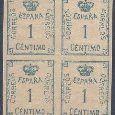Sellos: EDIFIL 291 CORONA Y CIFRA. AÑO 1920. EXCELENTE BLOQUE DE 4. MNH **. Lote 261570130