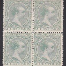 Sellos: ESPAÑA, 1899-1901 EDIFIL Nº 213 /**/, ALFONSO XIII, TIPO PELÓN, BLOQUE DE CUATRO, SIN FIJASELLOS. Lote 261571915
