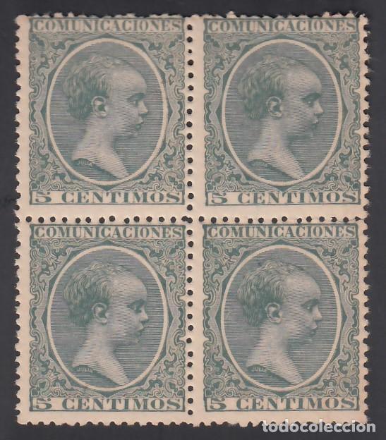 ESPAÑA, 1899-1901 EDIFIL Nº 216 /**/, ALFONSO XIII, TIPO PELÓN, BLOQUE DE CUATRO, SIN FIJASELLOS (Sellos - España - Alfonso XIII de 1.886 a 1.931 - Nuevos)