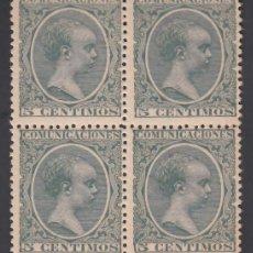 Sellos: ESPAÑA, 1899-1901 EDIFIL Nº 216 /**/, ALFONSO XIII, TIPO PELÓN, BLOQUE DE CUATRO, SIN FIJASELLOS. Lote 261572550