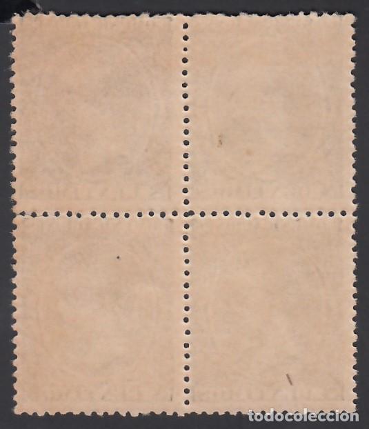 Sellos: ESPAÑA, 1899-1901 EDIFIL Nº 216 /**/, Alfonso XIII, Tipo Pelón, Bloque de Cuatro, SIN FIJASELLOS - Foto 2 - 261572550