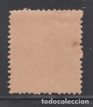 Sellos: ESPAÑA, 1899-1901 EDIFIL Nº 218 /**/, Alfonso XIII, 10 c. bermellón, SIN FIJASELLOS - Foto 2 - 261581875