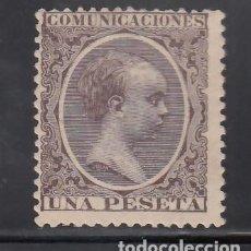 Sellos: ESPAÑA, 1899-1901 EDIFIL Nº 226 /*/, ALFONSO XIII, TIPO PELÓN,. Lote 261590090