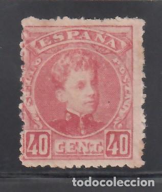 ESPAÑA, 1901-1905 EDIFIL Nº 251 N /*/, ALFONSO XIII, TIPO CADETE, NUMERACIÓN A000,000 (Sellos - España - Alfonso XIII de 1.886 a 1.931 - Nuevos)