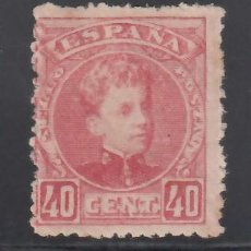 Sellos: ESPAÑA, 1901-1905 EDIFIL Nº 251 N /*/, ALFONSO XIII, TIPO CADETE, NUMERACIÓN A000,000. Lote 261597460