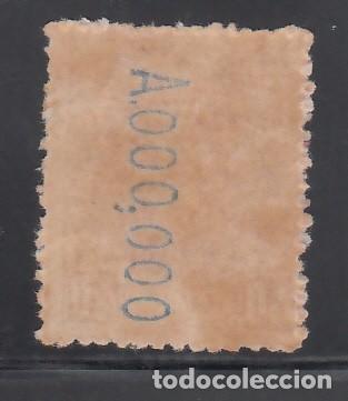 Sellos: ESPAÑA, 1901-1905 EDIFIL Nº 251 N /*/, Alfonso XIII, Tipo Cadete, Numeración A000,000 - Foto 2 - 261597460