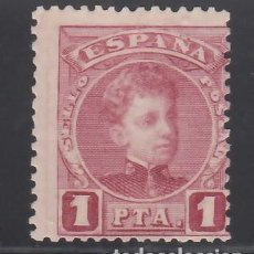 Sellos: ESPAÑA, 1901-1905 EDIFIL Nº 253 /*/, ALFONSO XIII, TIPO CADETE,. Lote 261601215