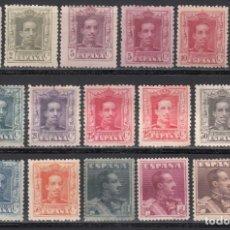 Sellos: ESPAÑA, 1922 - 1930 EDIFIL Nº 310 / 323, 310A, 317A, /*/ ALFONSO XII TIPO VAQUER. Lote 261630615