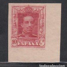 Sellos: ESPAÑA, 1922 - 1930 EDIFIL Nº 313S /*/ ALFONSO XII TIPO VAQUER, SIN DENTAR.. Lote 261631520