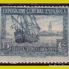 Francobolli: 1929 PRO EXPOSICIONES SEVILLA Y BARCELONA, EDIFIL Nº 438 *. Lote 261676075