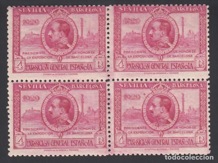 ESPAÑA, 1929 EDIFIL Nº 445 /**/ , 4 PTS LILA ROSÁCEO, BLOQUE DE CUATRO, SIN FIJASELLOS (Sellos - España - Alfonso XIII de 1.886 a 1.931 - Nuevos)