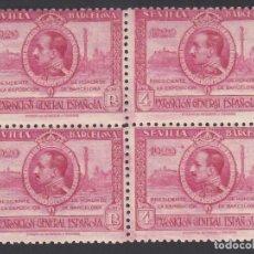 Sellos: ESPAÑA, 1929 EDIFIL Nº 445 /**/ , 4 PTS LILA ROSÁCEO, BLOQUE DE CUATRO, SIN FIJASELLOS. Lote 261697030