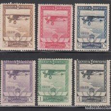 Sellos: ESPAÑA, 1929 EDIFIL Nº 448 / 453 /*/, EXPOSICIÓN DE SEVILLA Y BARCELONA.. Lote 261697750