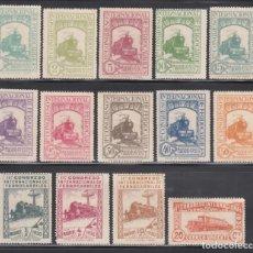 Sellos: ESPAÑA, 1930 EDIFIL Nº 469 / 482 /*/, XI CONGRESO INTERNACIONAL DE FERROCARRILES. Lote 261699815