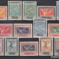 Sellos: ESPAÑA, 1930 EDIFIL Nº 517 / 530 /*/. QUINTA DE GOYA EN LA EXPOSICIÓN DE SEVILLA. Lote 261780000
