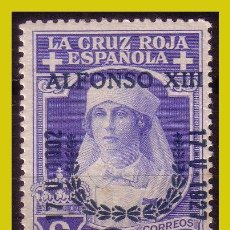 Francobolli: 1927 XXV ANIVº JURA CONSTITUCIÓN ALFONSO XIII, NUEVO VALOR, EDIFIL Nº 373 *. Lote 261789805