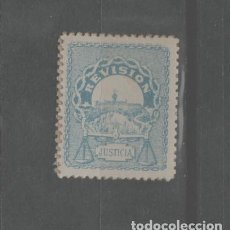 Sellos: LOTE (6) SELLO VIÑETA REVISION JUSTICIA AÑOS 1900. Lote 289512088